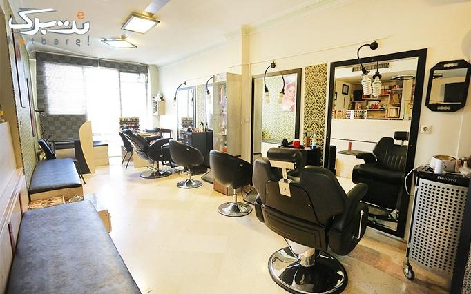 براشینگ مو در آرایشگاه مروارید
