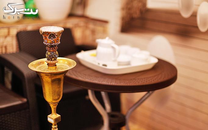 کافه سنتی آکواریوم با منو غذاهای متنوع و چای سنتی