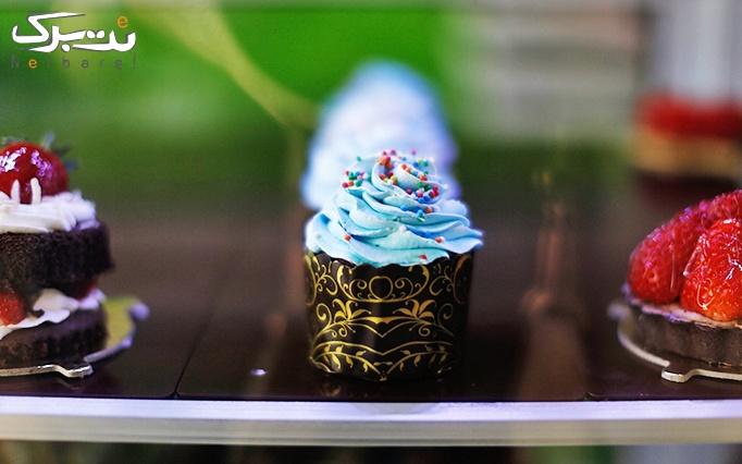 ویژه عاشقانه پرتخفیف: شیرینی اسکار