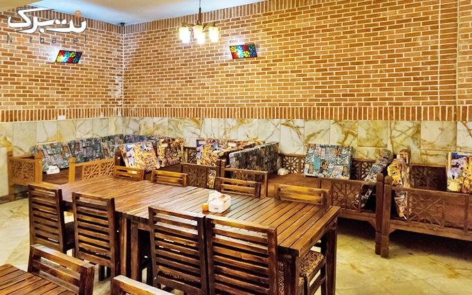 ویژه عاشقانه پرتخفیف: رستوران رستان