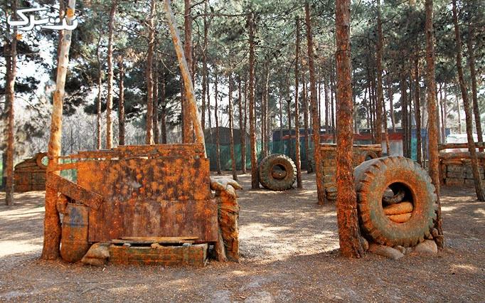 ورودی پینت بال مجموعه ورزشی کاج