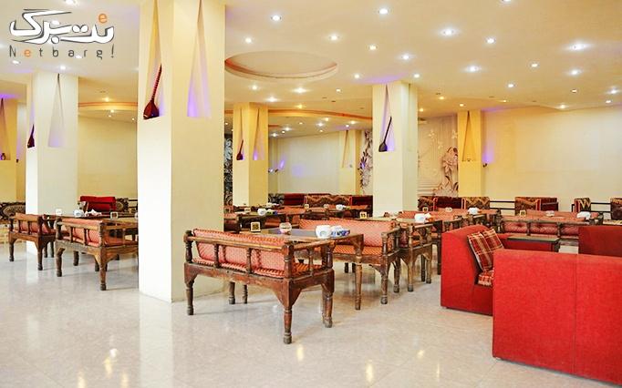 باغ رستوران یاقوت با سرویس سفره خانه ای دو نفره