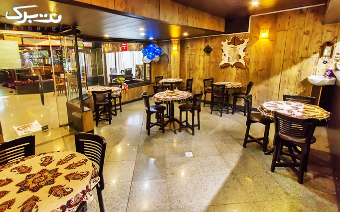 دمنوش خانه و شربت خانه سنتی طهران با منو متنوع