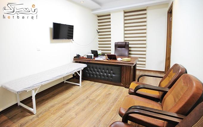 جوانسازی صورت با هایفوتراپی در مطب دکتر حقایقی