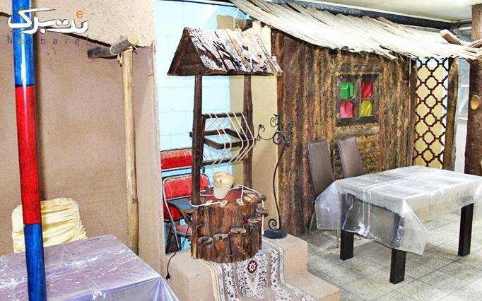 سفره خانه سنتی عمارت یزدان با منو صبحانه