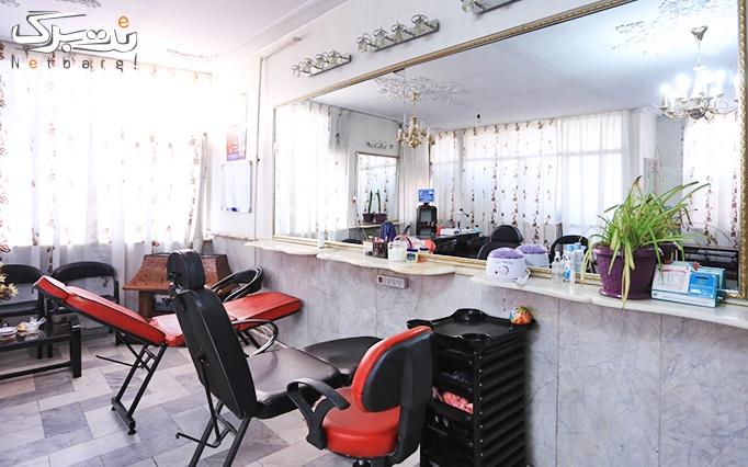 آموزش انواع خدمات آرایشی در آموزشگاه هنرپردازان