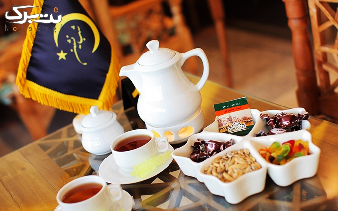 سرای سنتی شب نشین با چای سنتی عربی و vip