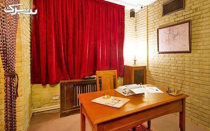 پیشنهاد ویژه عاشقانه پرتخفیف:اتاق فرار،طهران1346