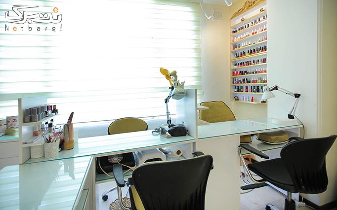 میکروپیگمنتیشن در آموزشگاه و آرایشگاه لیان