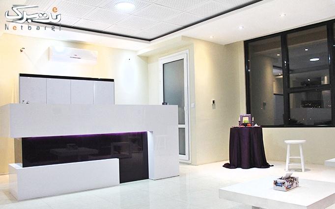 لیزر الکساندرایت در مطب دکتر زیبانژاد