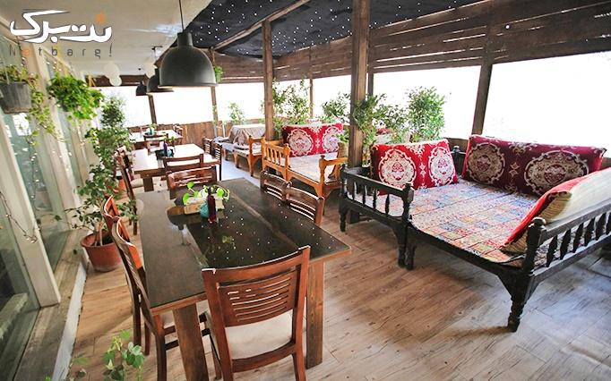 کافه رستوران کوچه باغ درکه با منو باز صبحانه