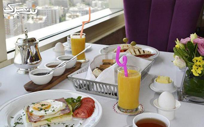 ویژه عاشقانه پرتخفیف:بوفه صبحانه هتل پارسیان آزادی