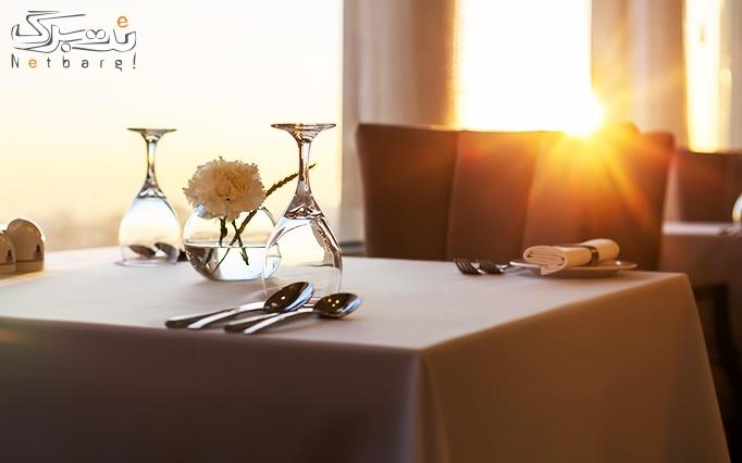 عاشقانه پرتخفیف: بوفه شام جمعه هتل پارسیان آزادی