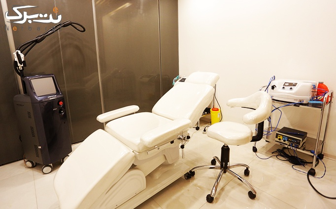 لاغری موضعی با کرایولیپولیز در کلینیک گلچهره