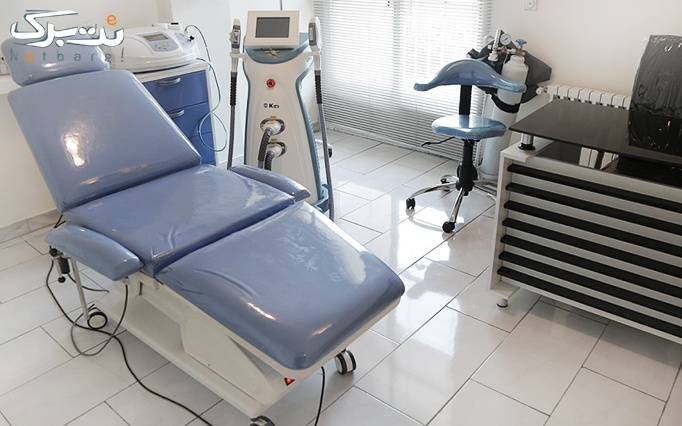 سوراخ کردن گوش در مطب خانم دکتر ساناز معینی