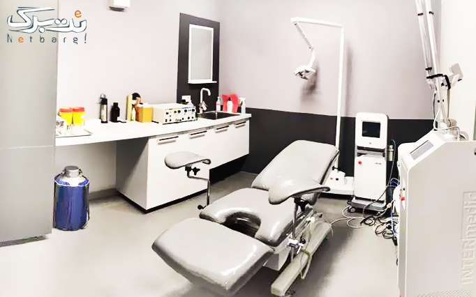 تزریق ژل صورت در مطب دکتر سیفی