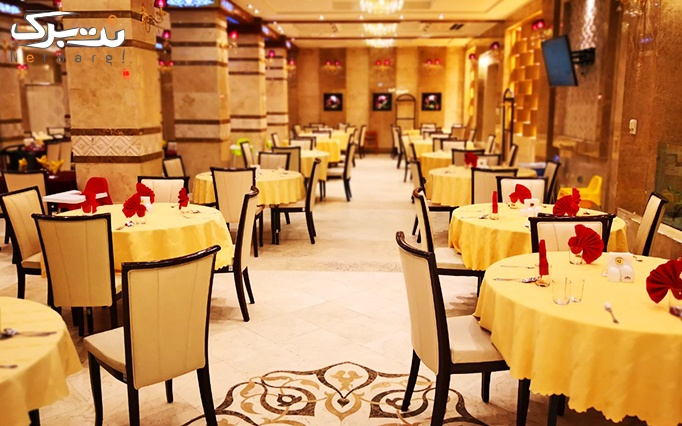 بوفه ناهار در هتل الماس4 ستاره تاپ