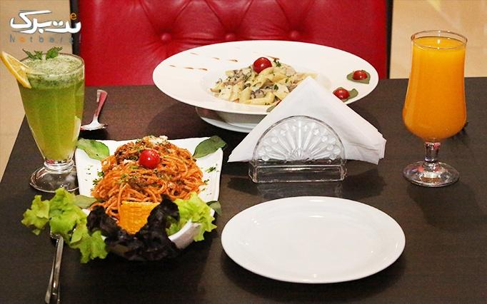 ویژه عاشقانه پر تخفیف:پکیج دو نفره رستوران مازستا