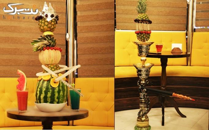 کافه مایاک باچای سنتی اسپشیال عربی و تنقلات متفاوت