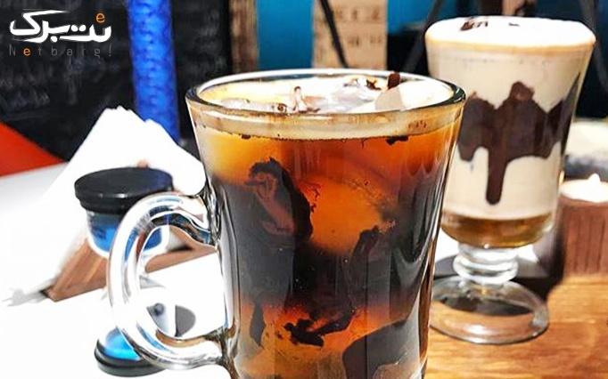 کافه رستوران بانش با منو باز کافی شاپ