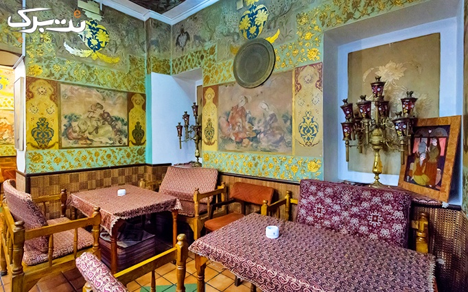 کافه هتل پارسیان کوثر با چای سنتی دو نفره
