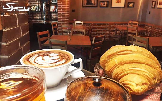 کافه بان با منو نوشیدنی سرد و گرم