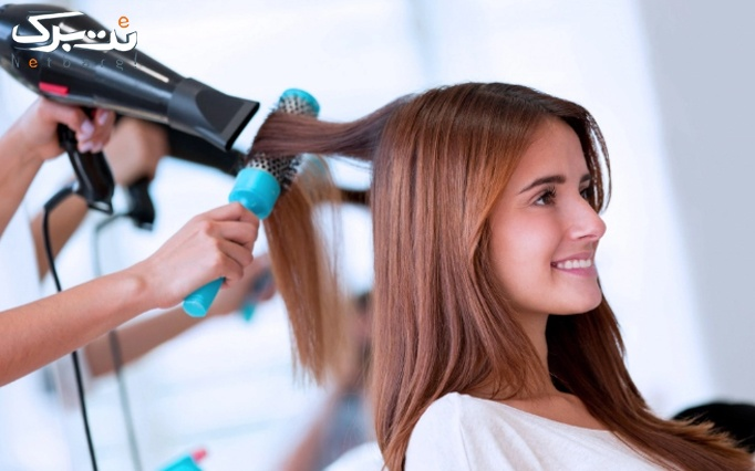 براشینگ مو در آرایشگاه زیباکده مریم