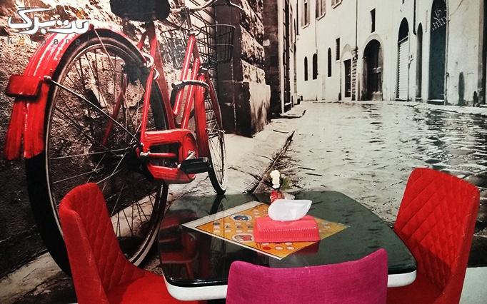 سرویس سفره خانه ای در رستوران ایتالیایی نیروانا