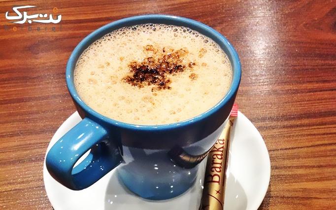 کافه آریو با منو کافی شاپ