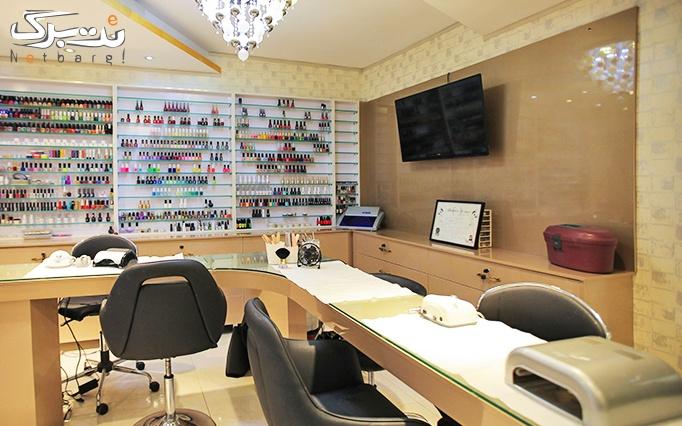 میکاپ یا شینیون در آموزشگاه و آرایشگاه قصر آنیل