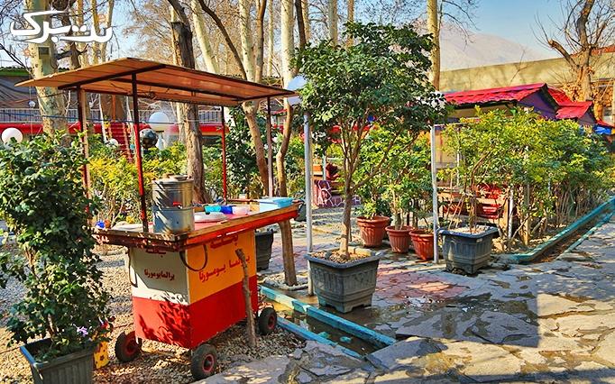 باغچه عبدالرزاق با صبحانه دو نفره