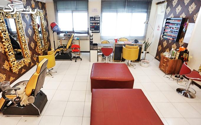 پاکسازی پوست در آرایشگاه ملیکا