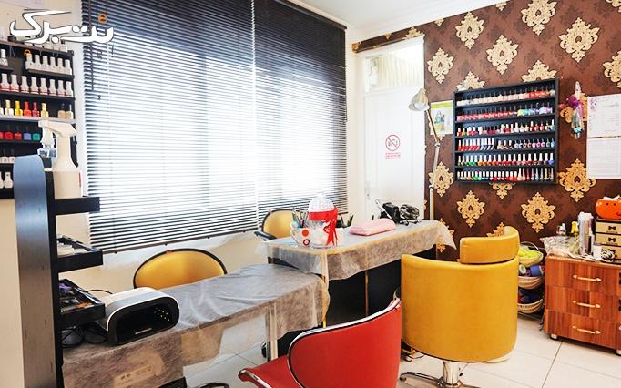 میکاپ یا شینیون در آرایشگاه ملیکا