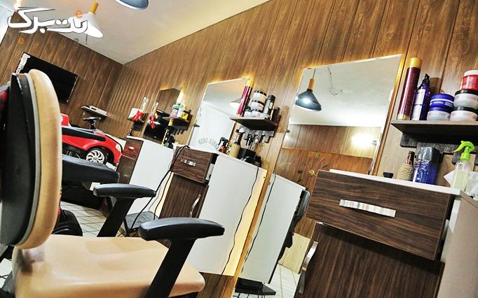 کوتاهی مو در آرایشگاه مردانه آپدیت