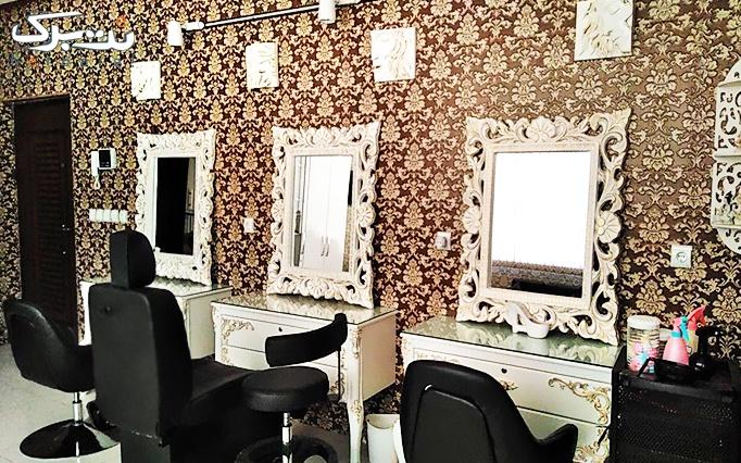 کوتاهی مو در آرایشگاه خانم قربانیان