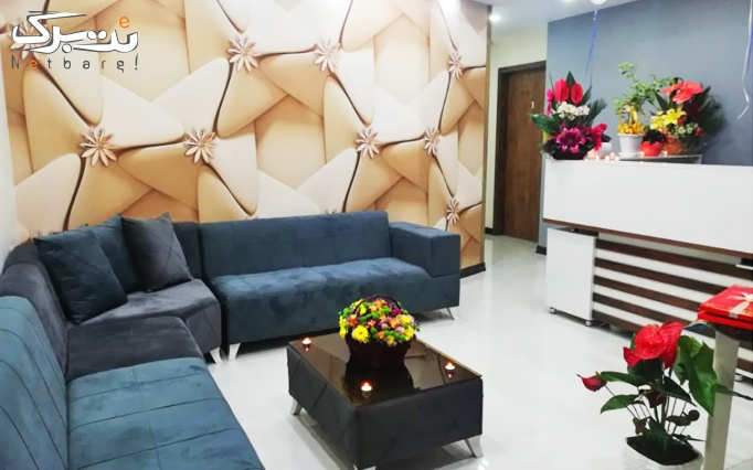 ماساژ ریلکسی در مطب دکتر پژمان