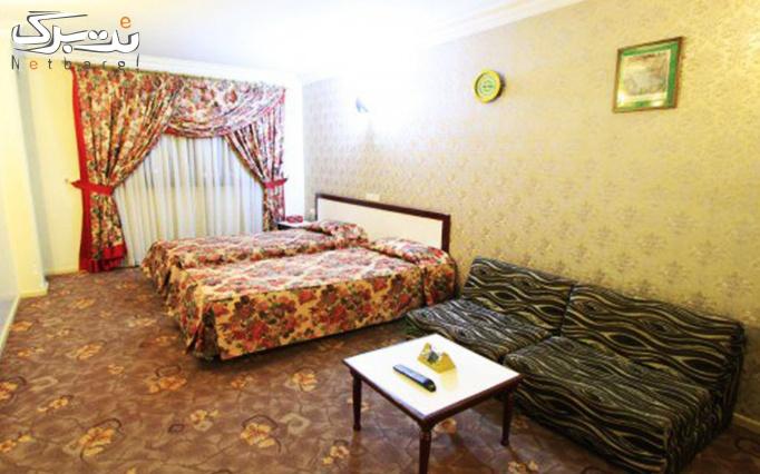 ویژه نوروز 98: اقامت تک در هتل 2 ستاره فجر مشهد