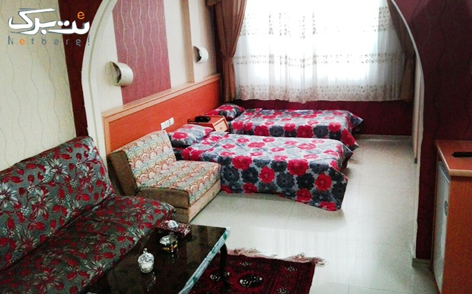 ویژه نوروز 98: اقامت تک در هتل پارمیس مشهد