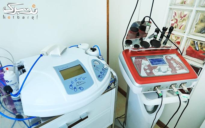 لاغری موضعی با دستگاه RF در مطب دکتر امین نژاد