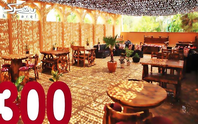 غذاهای اصیل ایرانی در فست فود 300
