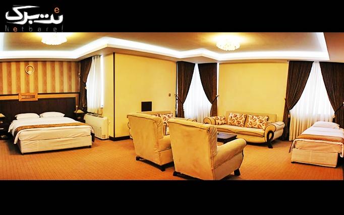 اقامت + صبحانه در هتل 4 ستاره گسترش تبریز