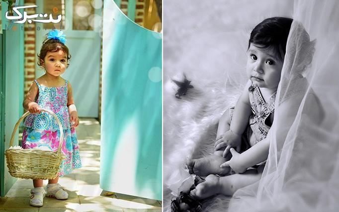 ارائه خدمات عکاسی در آتلیه تخصصی کودک نیکو
