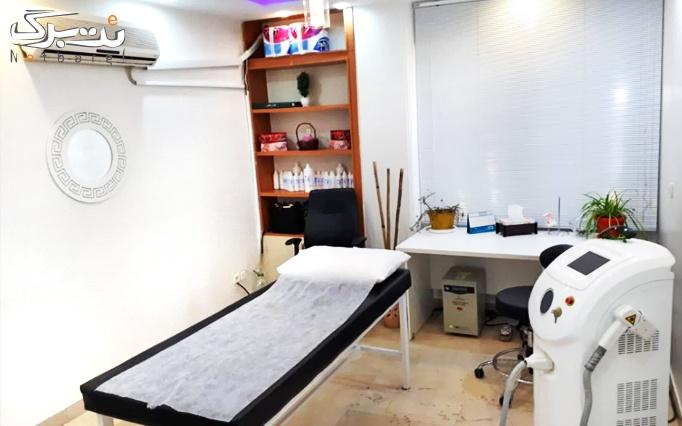 لیزر دایود در مطب دکتر عسکری
