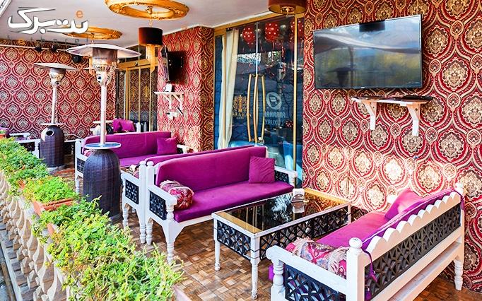 رستوران شاندیز رویال با سرویس سفره خانه ای عربی
