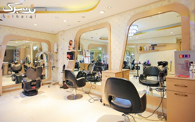 کوتاهی و رنگ ریشه در آموزشگاه و آرایشگاه قصر آنیل