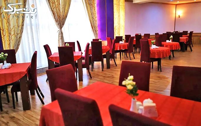 بوفه صبحانه رنگارنگ در هتل سه ستاره فرهنگ و هنر