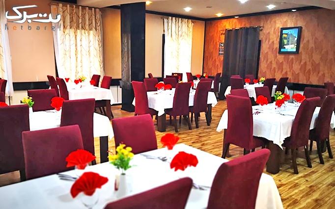 بوفه ناهار هتل فرهنگ و هنر