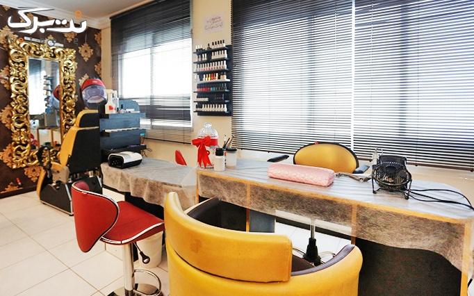 اصلاح صورت و ابرو در آرایشگاه ملیکا