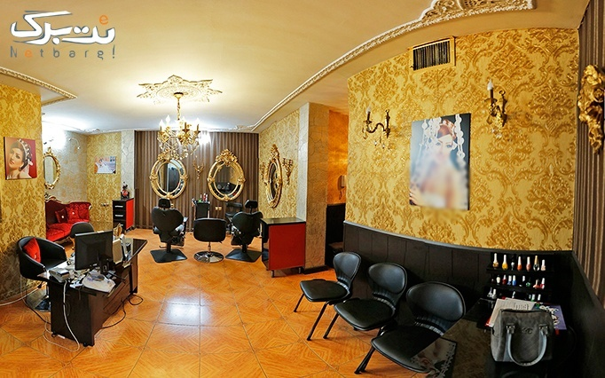 دستمزد اکستنشن مو در آرایشگاه ریتا