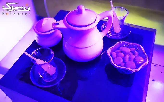 سنتی سرای بهارستان با سرویس چای سنتی دو نفره